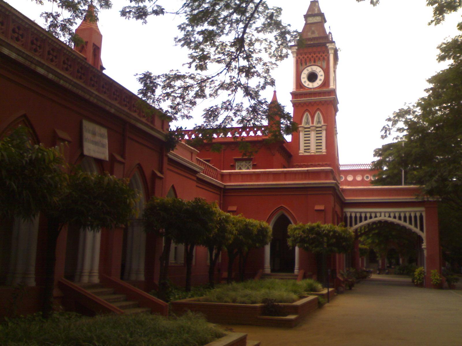 Bangalore Central University
